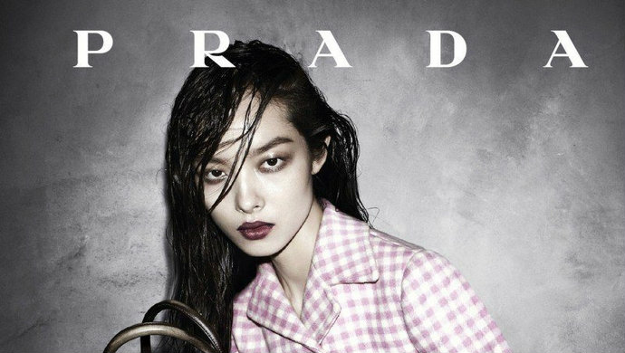 Prada-Fall-Winter-2013-2014-Campaign  The Best Luxurious Fashion Brands In 2014 Prada Fall Winter 2013 2014 Campaign1