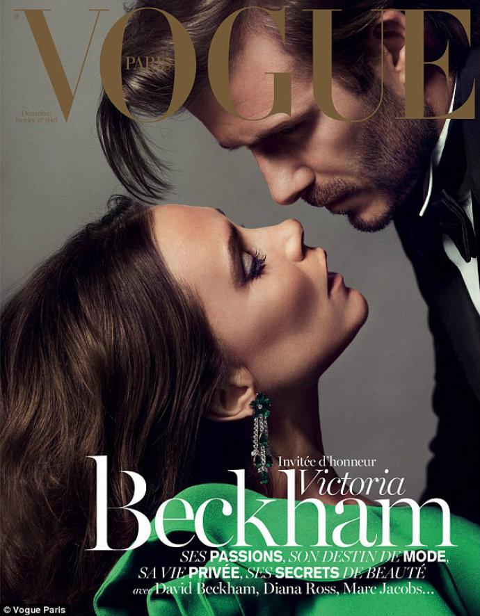 Celebrity-Vogue-Covers-Victoria-Beckham-David-Beckham  Celebrity Vogue Covers Celebrity Vogue Covers Victoria Beckham David Beckham