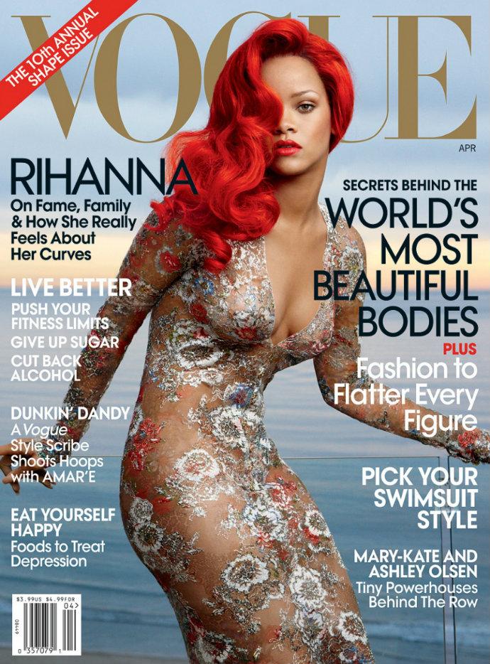 Fashion-Design-Weeks-Celebrity-Vogue-Covers-Rihanna  Celebrity Vogue Covers Fashion Design Weeks Celebrity Vogue Covers Rihanna