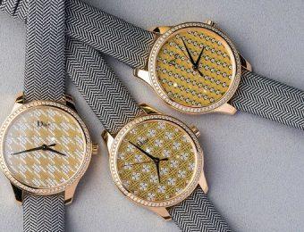 Meet The Impressive Dior VIII Montaigne Tissage Precieux